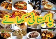 New Pakistani Recipes in Urdu Maison et Loisirs