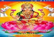Tamil Calendar 2017 Offline Maison et Loisirs
