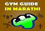 Gym Guide in Marathi Maison et Loisirs