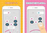 Tac! iOS Jeux
