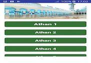 Sons Athan mp3 Bureautique