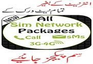 All Sim Network Packages Free Bureautique