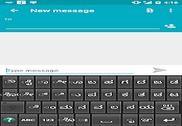 Kannada Keyboard Bureautique
