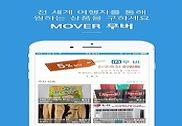 MOVER-Social Shopping service Maison et Loisirs