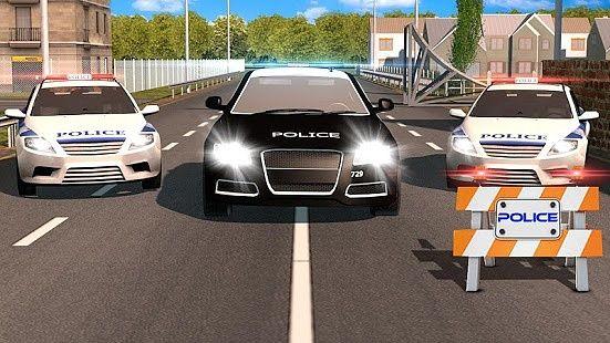 Police Attaque Simulator