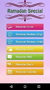 Ramadan 2018 Special