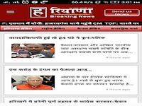 Haryana Breaking News