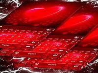 Thème du clavier Red Hearts