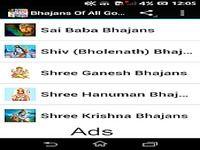 Bhajans Of All Gods Audio