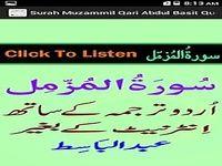 Urdu Surah Muzammil Mp3 Basit