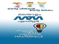 Malayalam Image Editor - Troll