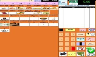 logiciel de caisse tactile en  arabe