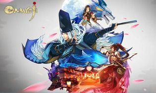 Onmyoji pour Android