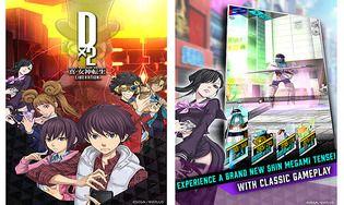 Shin Megami Tensei Liberation D×2 Android
