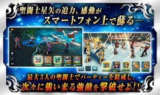 Saint Seiya Zodiac Brave Android