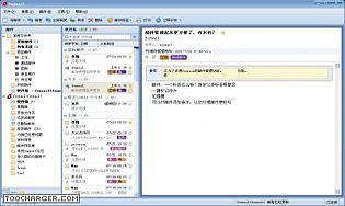 foxmail pour windows 7