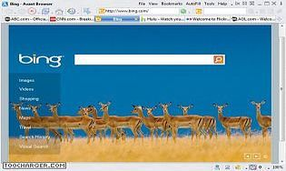 Avant Browser 2016