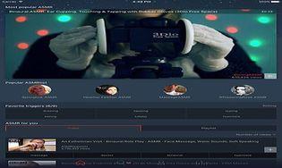 ASMR Player iOS