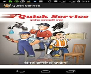 Thane Home Services Numbers Internet