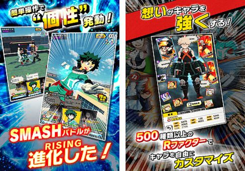 My Hero Academia Smash Rising Android Jeux