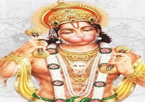 Lord Hanuman HD Images Maison et Loisirs