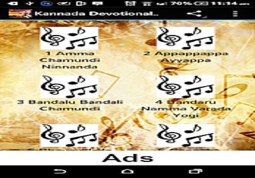 Kannada Devotional Songs Maison et Loisirs