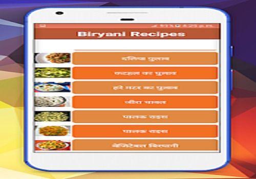 None-vage Pulao Hindi Recipes Education