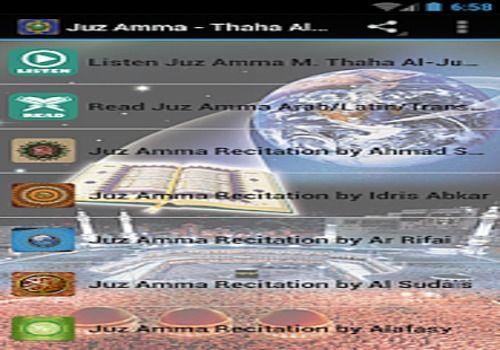 M. Thaha Al-Junayd Juz 30 MP3 Multimédia