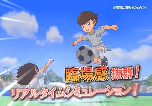 Captain Tsubasa Zero: Kimero! Miracle Shot Android Jeux