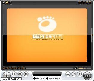 GOM Player Multimédia