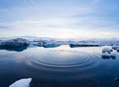 Cercles dans l'eau glacée Fonds d'écran
