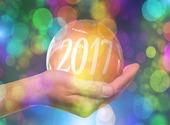 2017 Fonds d'écran