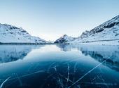Lac gelé Fonds d'écran
