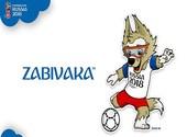 Mascotte de la Coupe du monde 2018 Zabivaka Dessins & Arts divers