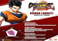 Coups Gohan Adulte dans DragonBall FighterZ