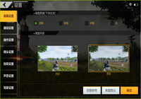 Menu PUBG Army Attack