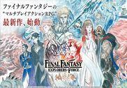 Final Fantasy Explorers Force iOS Jeux