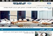 Al-Khaleej Newspaper Maison et Loisirs