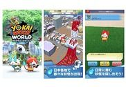 Yokai Watch World Android Jeux
