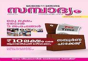 Sampadyam Finances & Entreprise