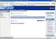 Microsoft : Formation online MapPoint Informatique