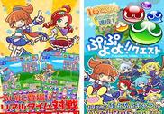 Puyo Puyo Quest Android Jeux