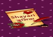 All Hindi Shayari 2018 Internet
