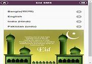 Eid SMS Internet