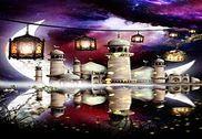 Al Hirja – Islamic New Year Live wallpaper Internet