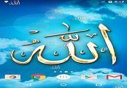 Allah Fond d'écran Animé Internet
