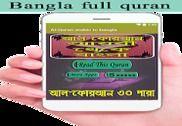 Al Quran Arabic to Bangla Maison et Loisirs