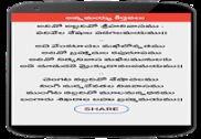 Annamayya Keerthanalu Telugu Maison et Loisirs