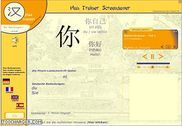 Han Trainer Screensaver Personnalisation de l'ordinateur