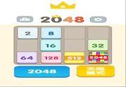 2048pro Jeux